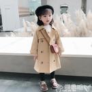 兒童風衣 女童寶寶風衣新款秋裝小童正韓洋氣春秋季女寶兒童英倫外套 嬡孕哺
