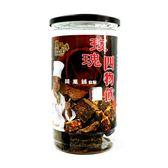 【台灣真品館】黑金磚養生黑糖(玫瑰四物飲)6罐(每罐450公克±10%)(含運)