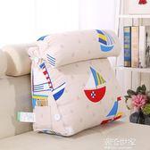 帶頭枕三角靠墊辦公室榻榻米床頭軟包靠背沙發靠枕椅子護腰墊抱枕igo『潮流世家』