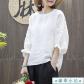 棉麻棉麻純色寬鬆喇叭袖繡花T恤