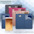XM Samsung Galaxy C9 Pro 宇宙之星視窗支架皮套