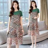 韓版氣質中長款雪紡吊帶洋裝寬鬆條紋兩件套裙子女 『歐韓流行館』