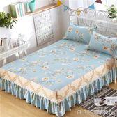 單件床裙床套公主床蓋床單床笠180cm    琉璃美衣