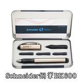 Schneider鋼筆BK600-ABS筆身F尖一筆兩用鋼珠筆3色73pp554[德國進口][米蘭精品]
