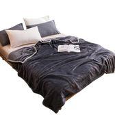 珊瑚毛毯冬季用加厚法蘭絨保暖床單人學生宿舍男女午睡小毯子被子【一條街】