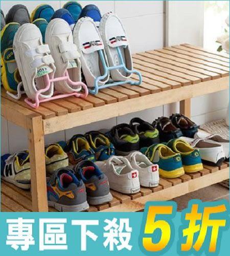 鞋櫃創意簡約掛式鞋架 兒童晾鞋架收納架(2入) 【AF07227】聖誕節交換禮物 i-Style居家生活