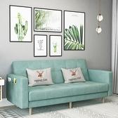沙發 客廳小戶型沙發出租房現代簡約免拆洗科技布單雙人折疊沙發床兩用【快速出貨】