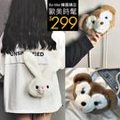 克妹Ke-Mei【ZT56431】超萌系...