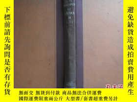 二手書博民逛書店PRINCIPLES罕見OF PHYSICS III【32開精裝