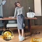 【Stay】韓版氣質條紋上衣+半身裙套裝...