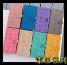 【萌萌噠】SONY Xperia1/5/10 III (三代) 壓花系列 卡通純色貓狗側翻 全包軟殼 插卡 貓爪磁扣 支架皮套