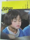 【書寶二手書T1/社會_EGO】105號公路:泰緬邊境故事_黃婷鈺