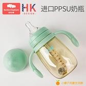 大寶寶奶瓶PPSU耐摔新生嬰兒奶瓶寬口徑帶吸管喝水硅膠【小橘子】
