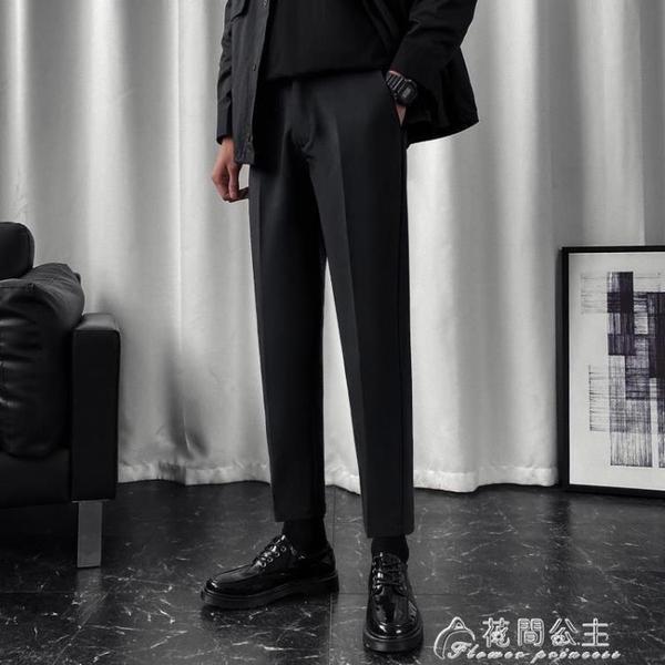 西裝褲秋冬季西裝褲男韓版潮流垂感小腳休閒直筒長褲子男士修身春秋西 快速出貨