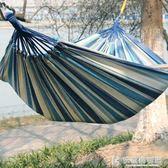 吊床室內成人加厚帆布秋千防側翻空中瑜伽野戶外雙人家用睡覺懸掛 igo快意購物網