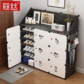 鞋柜收納家用門口經濟型架子置物神器大容量放多層防塵小簡易鞋架