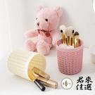 【2個裝】小筆筒鏤空多功能辦公收納筒桌面化妝刷收納盒【君來佳選】