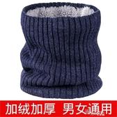 秋冬季套頭針織圍脖男女保暖百搭毛線圍巾防風加絨加厚護頸椎脖套 交換禮物