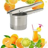 不銹鋼土豆泥壓泥器壓薯器 西瓜榨汁器手動榨汁機 檸檬石榴壓汁器