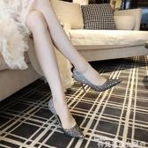 水晶鞋結婚鞋子水晶新娘伴娘2020秋冬新款婚紗亮片法式少女高跟細跟網紅 新年禮物