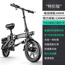新國標折疊電動自行車鋰電池代步小型代駕電...