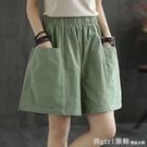 休閒短褲 口袋短褲女夏季直筒休閒闊腿褲純棉寬鬆加大碼加肥鬆緊腰外穿褲衩 618購物節