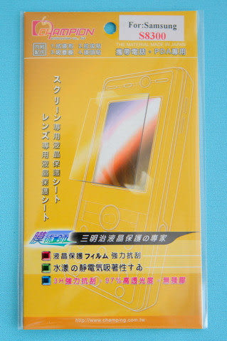 手機螢幕保護貼 Samsung S8300 亮面