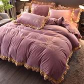 床上用品四件套絨面牛奶絨雙面絨床單冬季被套【英賽德3C數碼館】