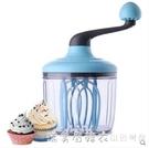 打蛋器手動 家用迷你手持自動打蛋機奶油打發器攪拌和面烘焙工具 漾美眉韓衣
