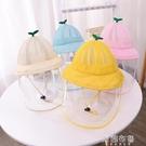 防疫帽子 兒童防護帽防飛沫帽網格男女童嬰兒加絨可拆卸防疫隔離面罩漁夫帽 阿薩布魯