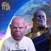 面具 滅霸面具頭套復仇者萬圣節成人道具影視游戲周邊cos聯盟3無限戰爭