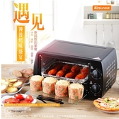 電烤箱-電烤箱控溫家用烤箱家雞翅小烤箱烘焙多功能烤箱  【快速出貨】YXS