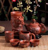 陶瓷茶具 紫砂功夫茶具套裝家用懶人仿古雙龍出水泡茶器陶瓷花茶壺茶杯整套igo