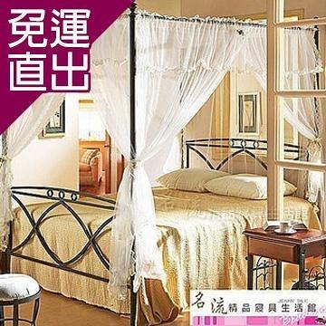 名流寢飾 承襲歐洲鍛造工藝床架雙人加大-M017T【免運直出】