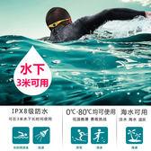 Tayogo 游泳藍芽耳機防水MP3播放器一體式專業水下運動跑步頭戴式 mks全館滿千折百