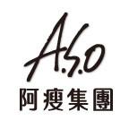 A.S.O 阿瘦集團