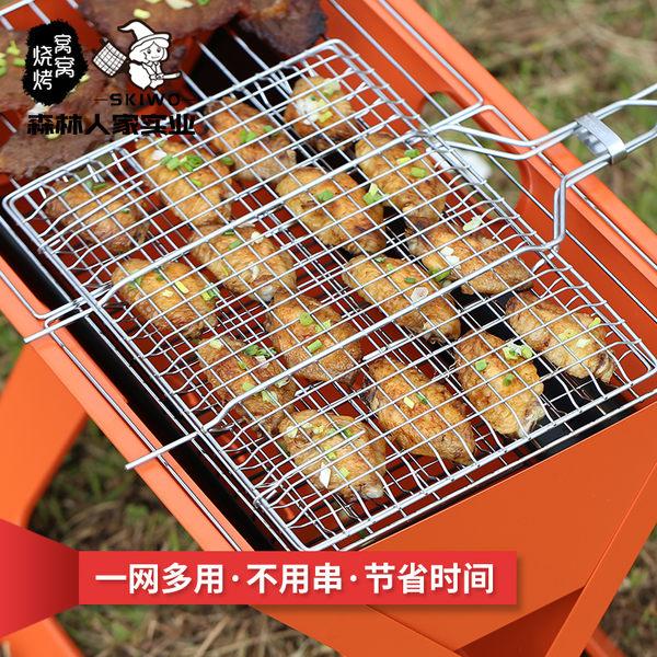 烤魚菜網工具配件燒烤網不銹鋼加粗烤肉夾子夾板TW免運直出 交換禮物