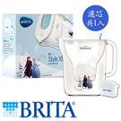 德國 BRITA Style純淨濾水壺冰雪奇緣2限定款-藍色(內含濾芯1入)【愛買】