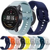 小米智能運動手表color快拆替換表帶 Haylou Solar硅膠透氣腕表帶 宜品