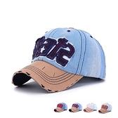 棒球帽-牛仔布字母磨邊做舊生日情人節禮物男女鴨舌帽5色73da18【時尚巴黎】