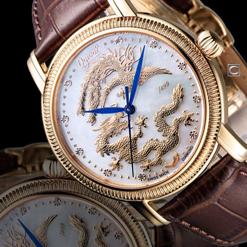358.66AGR 愛其華 Ogival 龍鳳呈祥 機械腕錶