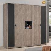 D&T 德泰傢俱 Feiner6.7尺組合衣櫥(全組) A002-509-1