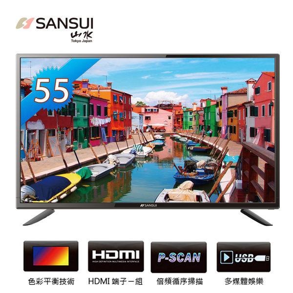 【SANSUI 山水】55吋FHD LED液晶顯示器+視訊盒 SLED-5501