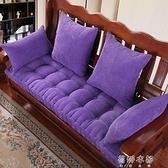實木沙發墊加厚防滑冬季紅木頭沙發坐墊中式三人座純色飄窗墊訂做【免運快出】