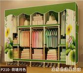 衣櫃簡約現代經濟型實木板式組裝臥室櫃子簡易布衣櫃省空間掛衣櫥  igo 居家物語