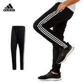 Adidas ID Tiro 男 黑 運動長褲 休閒褲 愛迪達 三線褲 慢跑 運動 彈性 舒適 拉鍊口袋 窄管 CW3244