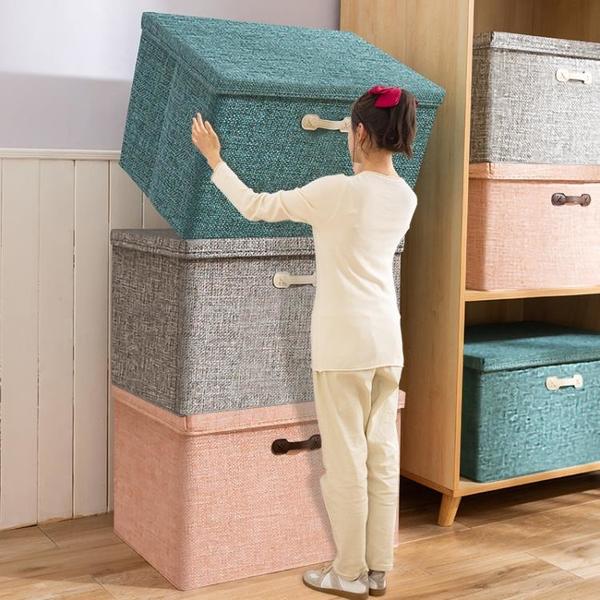 衣服收納箱家用大號整理衣櫃衣物被子摺疊盒儲物櫃筐布藝箱子神器 「顯示免運」