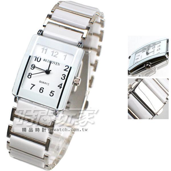 BETHOVEN 情人對錶 日本機芯 都會時尚 數字時刻 方形 陶瓷錶 對錶 白色 BE2005白大+BE2005白小