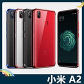 Xiaomi 小米 A2 電鍍隱形保護套 軟殼 透明背殼 高透輕薄 防刮防水 全包款 手機套 手機殼