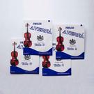 ☆唐尼樂器︵☆ AVERNA 小提琴套弦 尼龍弦 特價一套380元 CP值最高的優質尼龍弦